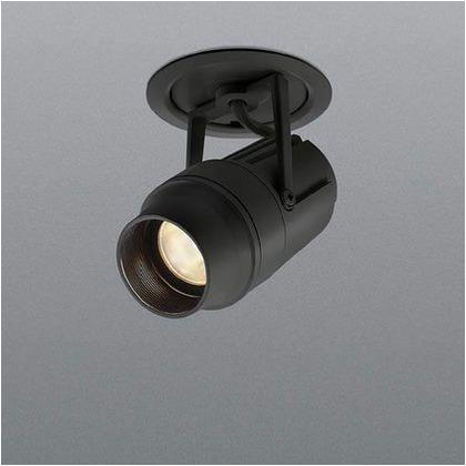 XD46544L ユニバーサルダウンライト ユニバーサルダウンライト 埋込穴径-φ60 LED 埋込高-121 コイズミ照明 本体幅-φ67mm 取付必要高-125 出幅-94