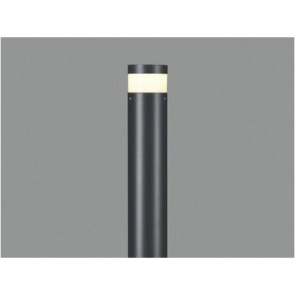 コイズミ照明 ガーデンライト用ポール 地上高-800 幅-φ100 埋込深-300mm XE44415L ガーデンライト用ポール