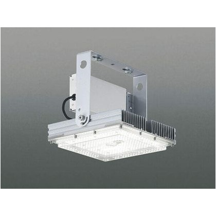 コイズミ照明 LED ベースライト 高-234 幅-266 本体幅-□241mm XH44128L ベースライト