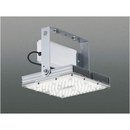 コイズミ照明 LED ベースライト 高-246 幅-302 本体幅-□276mm XH44129L ベースライト