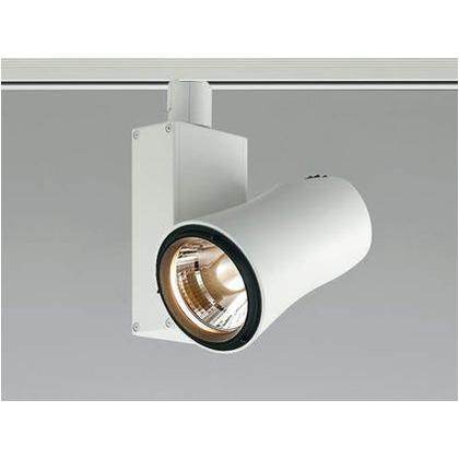 コイズミ照明 LED スポットライト 高-207 本体長-150 本体幅-φ99mm XS41481L スポットライト