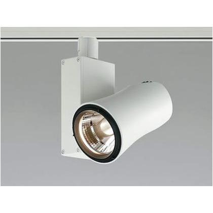 コイズミ照明 LED スポットライト 高-207 本体長-150 本体幅-φ99mm XS41483L スポットライト