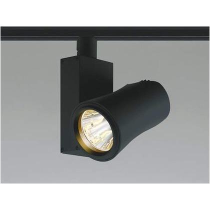 コイズミ照明 LED スポットライト 高-207 本体長-150 本体幅-φ99mm XS41489L スポットライト