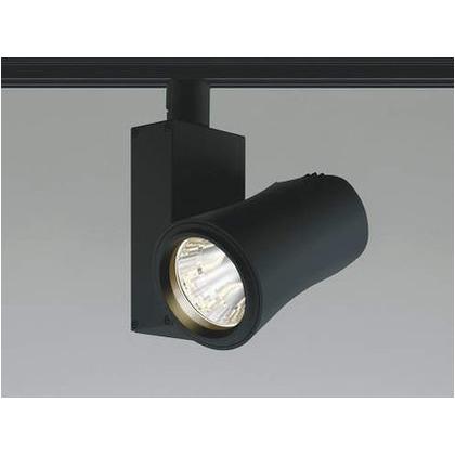 コイズミ照明 LED スポットライト 高-207 本体長-150 本体幅-φ99mm XS41494L スポットライト