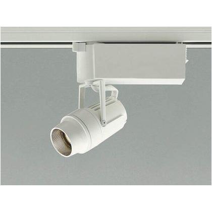コイズミ照明 LED スポットライト 高-90 本体長-83 本体幅-φ45mm XS44474L スポットライト