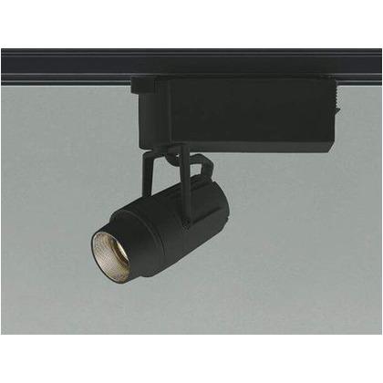 コイズミ照明 LED スポットライト 高-90 本体長-83 本体幅-φ45mm XS44477L スポットライト