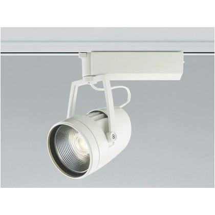 コイズミ照明 LED スポットライト 高-168 本体長-151 本体幅-φ113mm XS44575L スポットライト