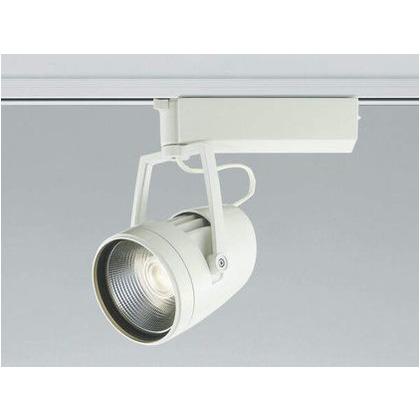 コイズミ照明 LED スポットライト 高-168 本体長-151 本体幅-φ113mm XS44577L スポットライト