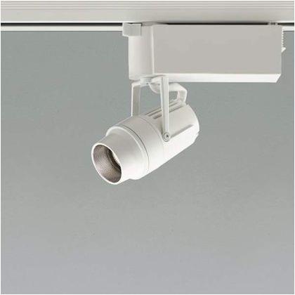 コイズミ照明 LED スポットライト 高-90 本体長-83 本体幅-φ45mm XS46297L スポットライト
