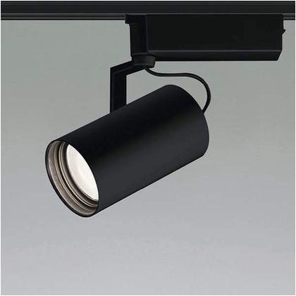コイズミ照明 LED スポットライト 高-134 本体長-160 本体幅-φ90mm XS46355L スポットライト