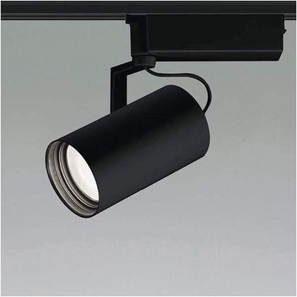 コイズミ照明 LED スポットライト 高-134 本体長-160 本体幅-φ90mm XS46357L スポットライト