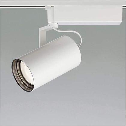コイズミ照明 LED スポットライト 高-134 本体長-160 本体幅-φ90mm XS46358L スポットライト