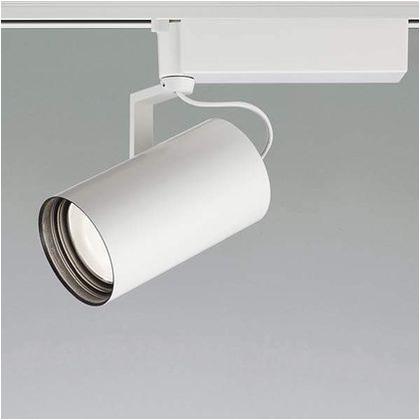 コイズミ照明 LED スポットライト 高-134 本体長-160 本体幅-φ90mm XS46360L スポットライト