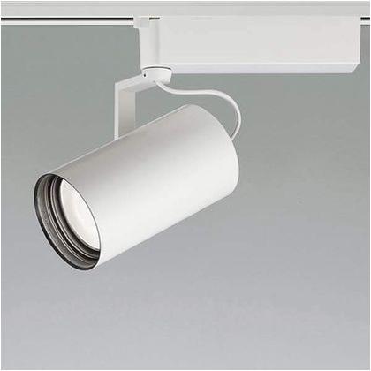 コイズミ照明 LED スポットライト 高-134 本体長-160 本体幅-φ90mm XS46362L スポットライト