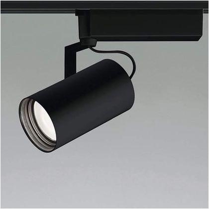 コイズミ照明 LED スポットライト 高-134 本体長-160 本体幅-φ90mm XS46363L スポットライト