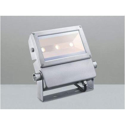 コイズミ照明 LED エクステリアスポットライト 高-290 幅-275×74mm XU44158L エクステリアスポットライト