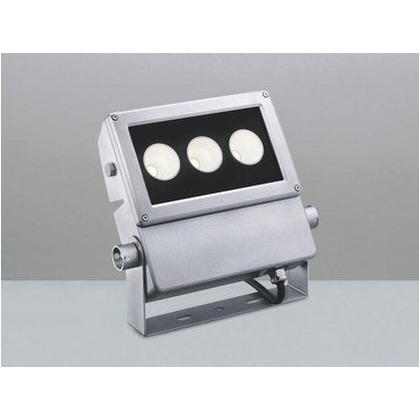 コイズミ照明 LED エクステリアスポットライト 高-290 幅-275×74mm XU44160L エクステリアスポットライト
