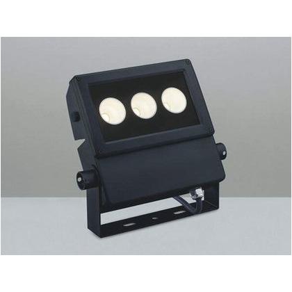 コイズミ照明 LED エクステリアスポットライト 高-290 幅-275×74mm XU44166L エクステリアスポットライト