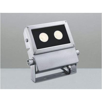 コイズミ照明 LED エクステリアスポットライト 高-290 幅-275×74mm XU44175L エクステリアスポットライト