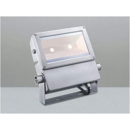 コイズミ照明 LED エクステリアスポットライト 高-290 幅-275×74mm XU44176L エクステリアスポットライト
