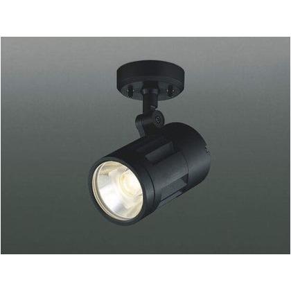 コイズミ照明 LED エクステリアスポットライト 高-160 本体長-180 本体幅-φ112mm XU44225L エクステリアスポットライト