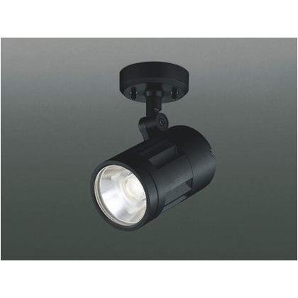 コイズミ照明 LED エクステリアスポットライト 高-160 本体長-180 本体幅-φ112mm XU44228L エクステリアスポットライト
