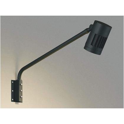 コイズミ照明 LED エクステリアスポットライト 高-880 本体長-180 幅-φ112mm XU44237L エクステリアスポットライト