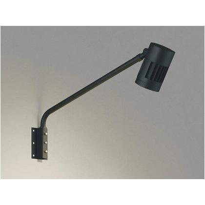 コイズミ照明 LED エクステリアスポットライト 高-880 本体長-180 幅-φ112mm XU44242L エクステリアスポットライト