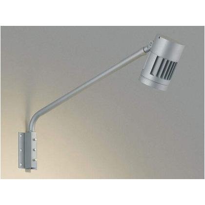コイズミ照明 LED エクステリアスポットライト 高-880 本体長-180 幅-φ112mm XU44243L エクステリアスポットライト