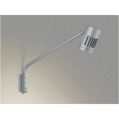 コイズミ照明 LED エクステリアスポットライト 高-880 本体長-180 幅-φ112mm XU44247L エクステリアスポットライト
