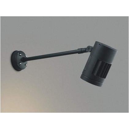 コイズミ照明 LED エクステリアスポットライト 高-533 本体長-180 幅-φ112mm XU44251L エクステリアスポットライト