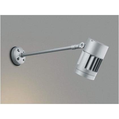 コイズミ照明 LED エクステリアスポットライト 高-533 本体長-180 幅-φ112mm XU44257L エクステリアスポットライト