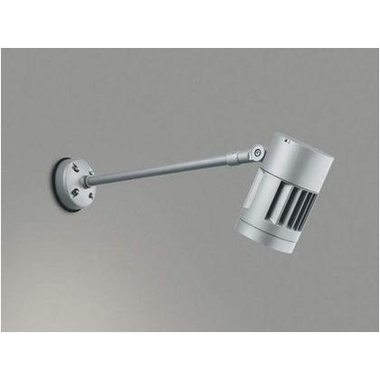 コイズミ照明 LED エクステリアスポットライト 高-533 本体長-180 幅-φ112mm XU44258L エクステリアスポットライト