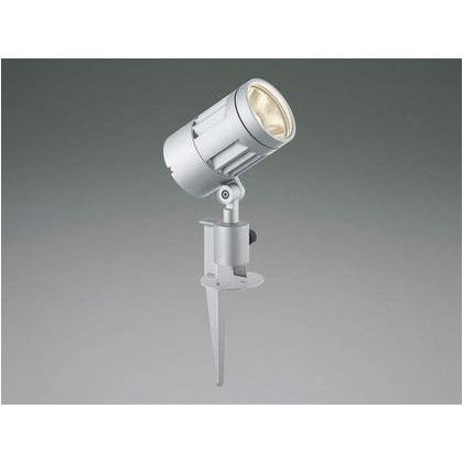 コイズミ照明 LED エクステリアスポットライト 本体長-180 地上高-266 埋込深-173 本体幅-φ112mm XU44268L エクステリアスポットライト