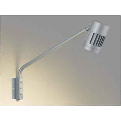 コイズミ照明 LED エクステリアスポットライト 高-880 本体長-180 幅-φ112mm XU44297L エクステリアスポットライト