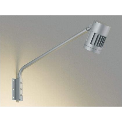 コイズミ照明 LED エクステリアスポットライト 高-880 本体長-180 幅-φ112mm XU44299L エクステリアスポットライト
