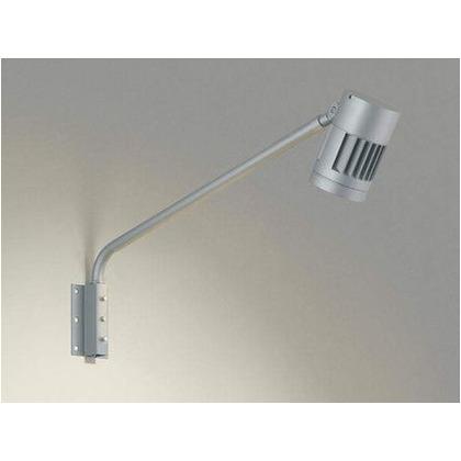 コイズミ照明 LED エクステリアスポットライト 高-880 本体長-180 幅-φ112mm XU44301L エクステリアスポットライト