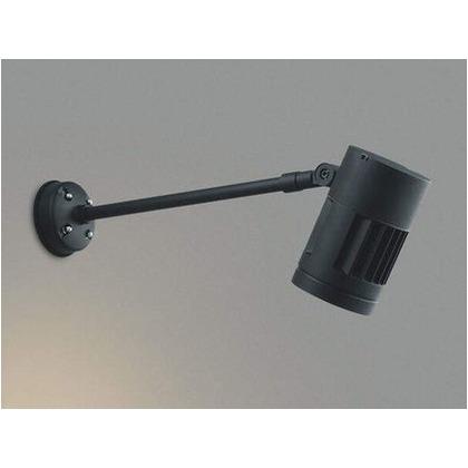 コイズミ照明 LED エクステリアスポットライト 高-553 本体長-180 幅-φ112mm XU44304L エクステリアスポットライト