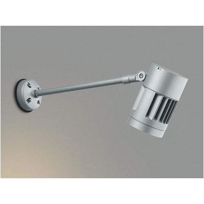 コイズミ照明 LED エクステリアスポットライト 高-553 本体長-180 幅-φ112mm XU44311L エクステリアスポットライト