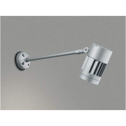 コイズミ照明 LED エクステリアスポットライト 高-553 本体長-180 幅-φ112mm XU44313L エクステリアスポットライト