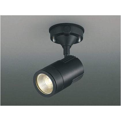 コイズミ照明 LED エクステリアスポットライト 高-117 本体長-125 幅-φ75mm XU44329L エクステリアスポットライト