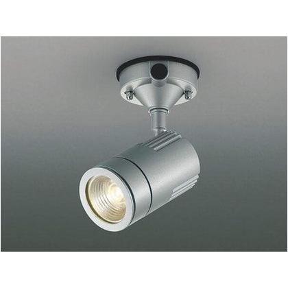 コイズミ照明 LED エクステリアスポットライト 高-117 本体長-125 幅-φ75mm XU44333L エクステリアスポットライト