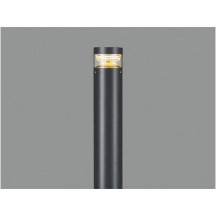 コイズミ照明 LED ガーデンライト 幅-φ100mm XU44413L ガーデンライト