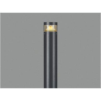 コイズミ照明 LED ガーデンライト 幅-φ100mm XU44414L ガーデンライト