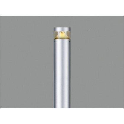 コイズミ照明 LED ガーデンライト 幅-φ100mm XU44419L ガーデンライト