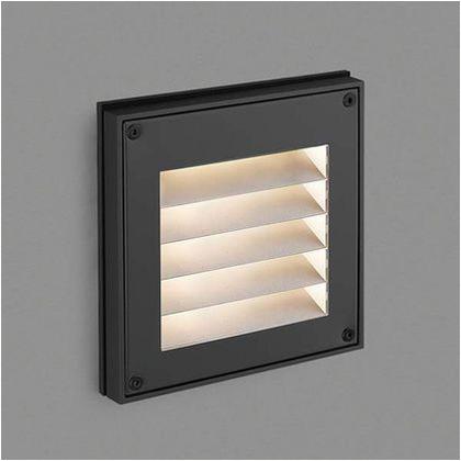 コイズミ照明 LED フットライト 幅-□154 出幅-20mm XU46310L フットライト