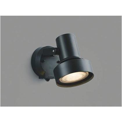 コイズミ照明 アウトドアスポット 高-182 本体長-182 幅-150 出幅-253mm XUE945127 アウトドアスポット