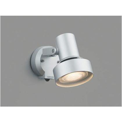 コイズミ照明 アウトドアスポット 高-182 本体長-182 幅-150 出幅-253mm XUE945128 アウトドアスポット
