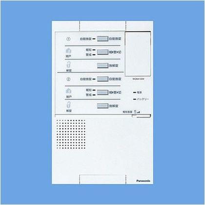 パナソニック 電気錠操作ユニット WQN4133WK 住宅・配線・電設資材