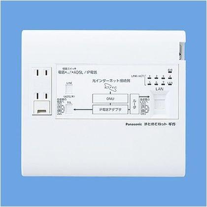 パナソニック 宅内LANパネルまとめてねットギガ WTJ5045K 住宅・配線・電設資材